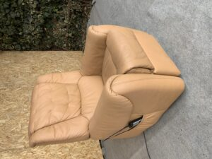 Кожаное кресло ( электро , реклайнер )