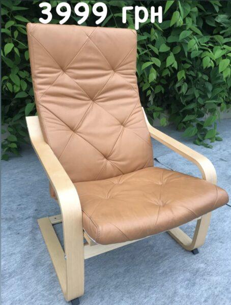 Кресло , качалка !
